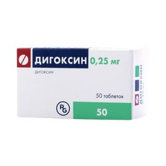 Дигоксин - фото упаковки