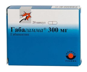 Габагамма - фото упаковки