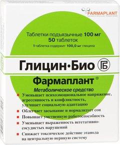 Глицин Био Фармаплант - фото упаковки