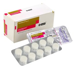 Спазмалин - фото упаковки