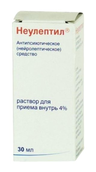 Неулептил - фото упаковки