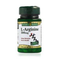Nature's Bounty L-аргинин - фото упаковки