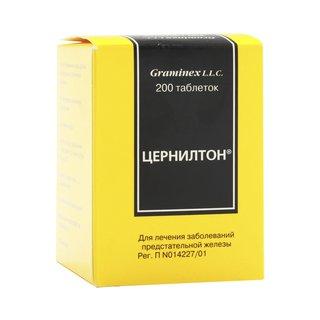 Цернилтон - фото упаковки
