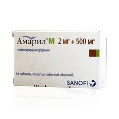 Амарил м - фото упаковки