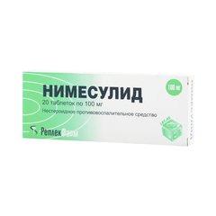 Нимесулид - фото упаковки