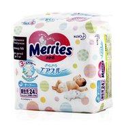 Мерриес подгузники для новорожденных до 5кг