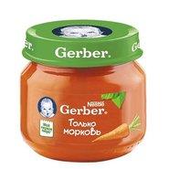 Гербер пюре морковь