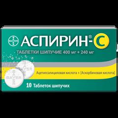Аспирин-С - фото упаковки