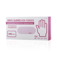 Перчатки виниловые без присыпки