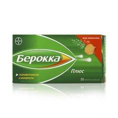 Берокка Плюс - фото упаковки