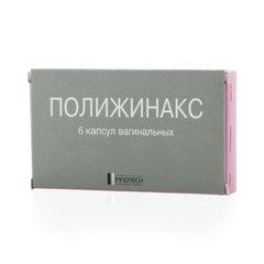 Полижинакс® - фото упаковки
