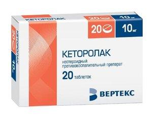Кеторолак - фото упаковки