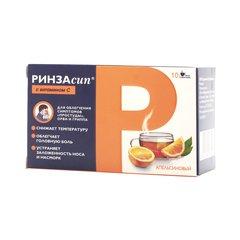 Ринзасип с витамином С - фото упаковки