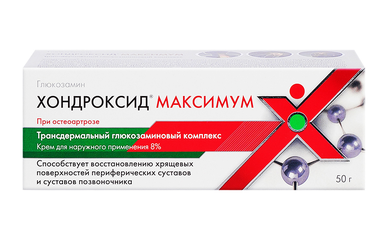 Хондроксид максимум - фото упаковки