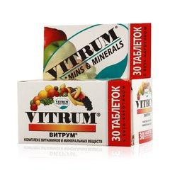 Витрум - фото упаковки