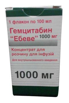 Гемцитабин эбеве - фото упаковки