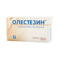 Олестезин - фото упаковки