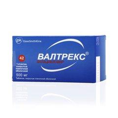 Валтрекс - фото упаковки