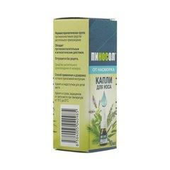 Пиносол - фото упаковки