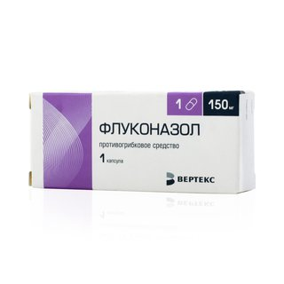 Флуконазол - фото упаковки
