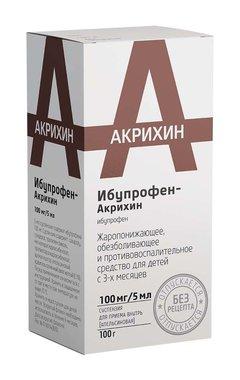 Ибупрофен-Акрихин - фото упаковки