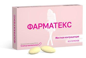 Фарматекс - фото упаковки