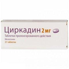 Циркадин - фото упаковки