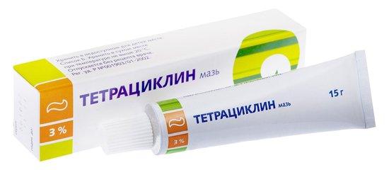 Тетрациклиновая мазь - фото упаковки