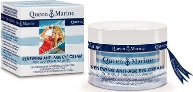 Queen Marine обновляющий антивозрастной крем для кожи вокруг глаз с морской водой из гольфстрима, 15 мл