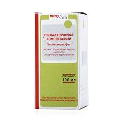 Пиобактериофаг компл. жидкий - фото упаковки