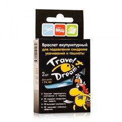 Трэвел дрим браслет акупунктурный для мальчиков (с пиратами)