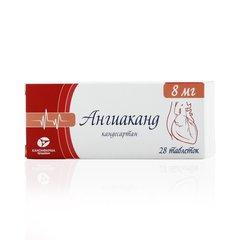Ангиаканд - фото упаковки