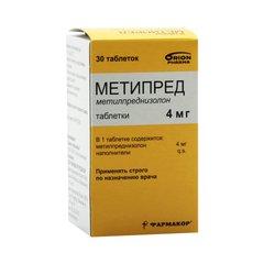 Метипред - фото упаковки