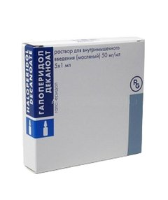Галоперидол деканоат - фото упаковки