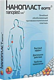 Нанопласт форте лейкопластырь обезболивающий противовоспалительный 7х9см