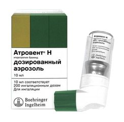 Атровент н - фото упаковки