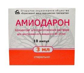 Амиодарон - фото упаковки
