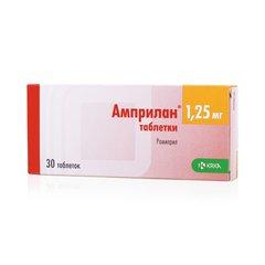 Амприлан - фото упаковки
