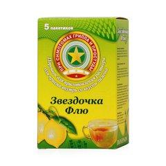 Звездочка флю лимон - фото упаковки
