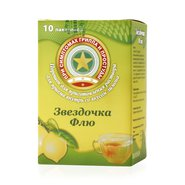 Звездочка флю лимон