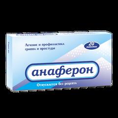 Анаферон - фото упаковки
