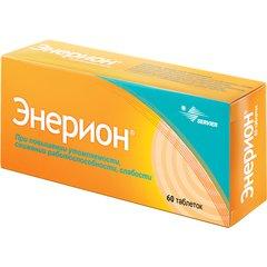 Энерион - фото упаковки