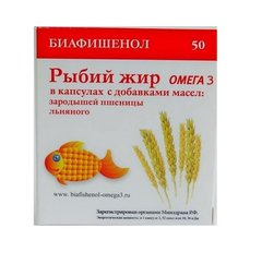 Биафишенол рыбий жир, пшеница, лен
