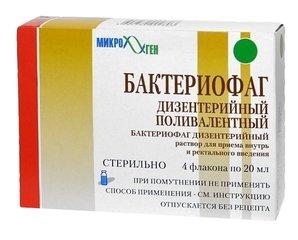 Бактериофаг дизентерий поливален - фото упаковки