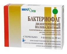 Бактериофаг дизентерий поливален