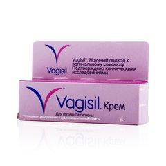Вагисил