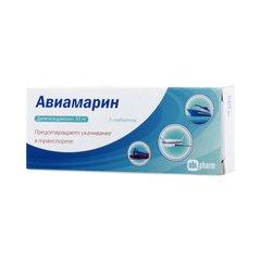 Авиамарин - фото упаковки