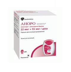 Аноро эллипта - фото упаковки