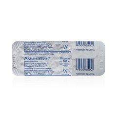 Аминазин - фото упаковки