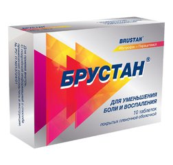 Брустан® - фото упаковки